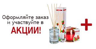 <strong>Акция ко Дню матери от Flowers.ua!</strong><br /><br />Оформляйте заказ с доставкой на 9 мая и принимайте участие в розыгрыше призов! Подарок будет доставлен с Вашим следующим заказом.<br />