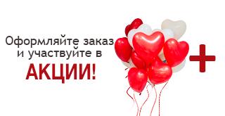 <strong>Акция к 8 Марта от Flowers.ua!</strong><br /><br />Оформляйте заказ с доставкой на 8 марта до 5 марта и принимайте участие в розыгрыше призов! Подарок будет доставлен с Вашим заказом.<br />&nbsp;