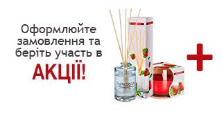 <strong>Акція до Дня матері від Flowers.ua!</strong><br /><br />Замовте букет з доставкою на 9 травня і візьміть участь у розіграші призів! Подарунок буде доставлений з Вашим наступним замовленням.<br />