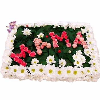 "Inscription of flowers ""Mama""  - buy in Ukraine"