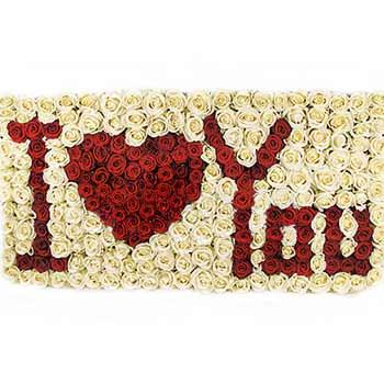 """Напис з квітів """"I love you""""  - придбати в Україні"""
