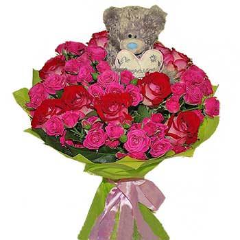 """Bouquet """"With Love!""""  - buy in Ukraine"""