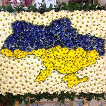 "Composition of flowers ""Ukraine""  - buy in Ukraine"