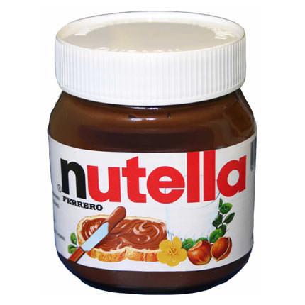 Nutella  - купить в Украине