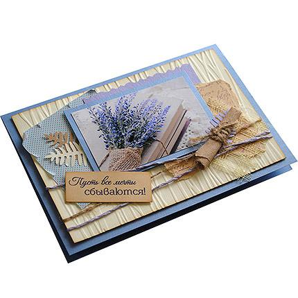 """Postcard """"Dreams come true!""""  - buy in Ukraine"""