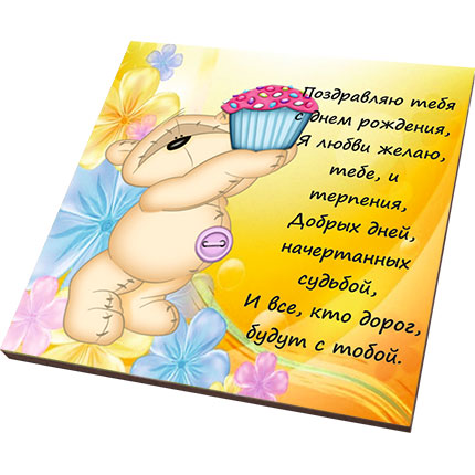 "Postcard-magnet ""Happy Holidays!""  - buy in Ukraine"