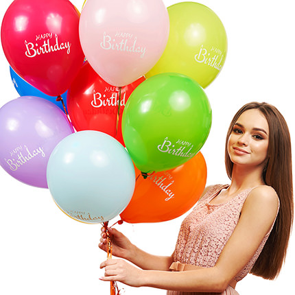 "3 different color balloons ""Happy Birthday""  - buy in Ukraine"