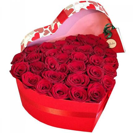 """Цветы в коробке """"С любовью...""""  - купить в Украине"""