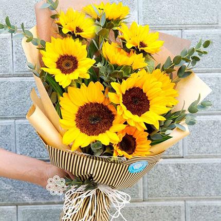 "Bouquet ""Sunny Day""  - buy in Ukraine"