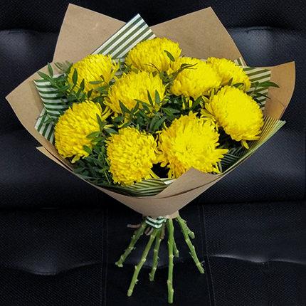 9 жовтих хризантем  - придбати в Україні