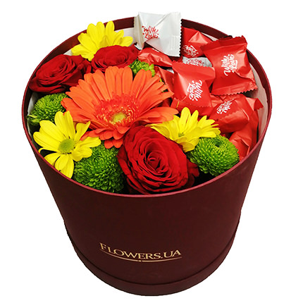 "Flowers in a box ""Beautiful Autumn""  - buy in Ukraine"