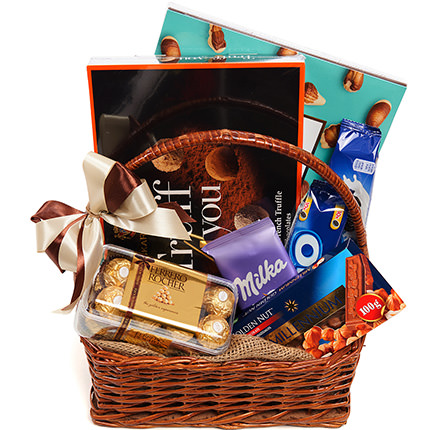 "Gift basket ""Pleasure!""  - buy in Ukraine"