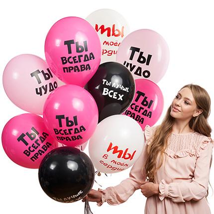 """Коллекция шариков """"Ты чудо!"""" - 5 шариков  - купить в Украине"""
