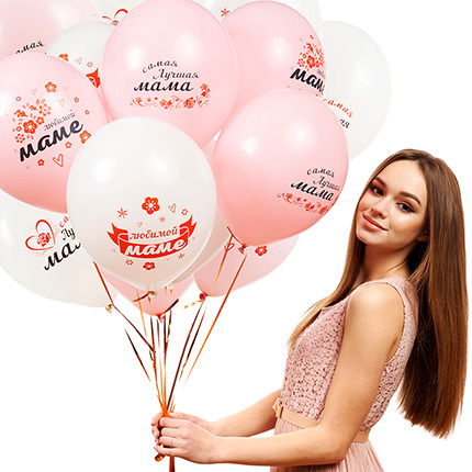 """Collection of balloons """"For Beloved Mom!""""  - buy in Ukraine"""