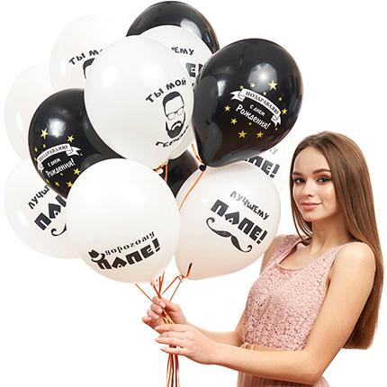 Папе - H.Birthday  - купить в Украине