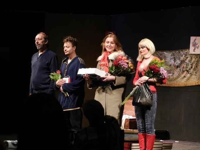 цветы в театре