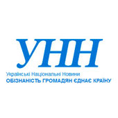 Ukraine National News