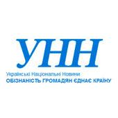 Украинские Национальные Новости