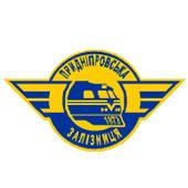 Придніпровска Залізниця