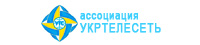 Ukraine Telecomunications