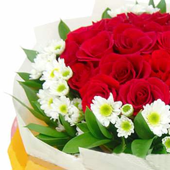 """Bouquet """"Good Day"""" - order with delivery"""