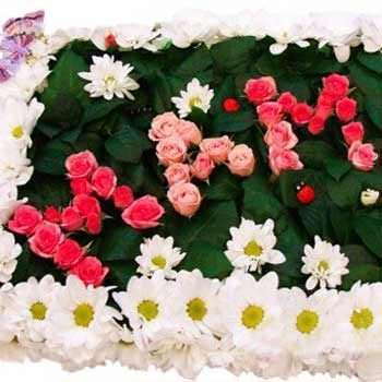"""Напис з квітів """"Мама"""" - замовити з доставкою"""