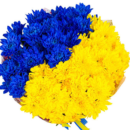"Bouquet ""Ukraine forever!"" - order with delivery"