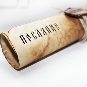 """Романтическое послание """"Нежность"""" - доставка по Украине"""