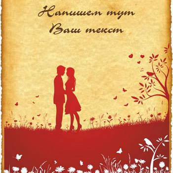 """Romantic message """"Tenderness"""" - order with delivery"""
