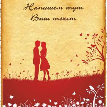 """Романтическое послание """"Нежность"""" - заказать с доставкой"""