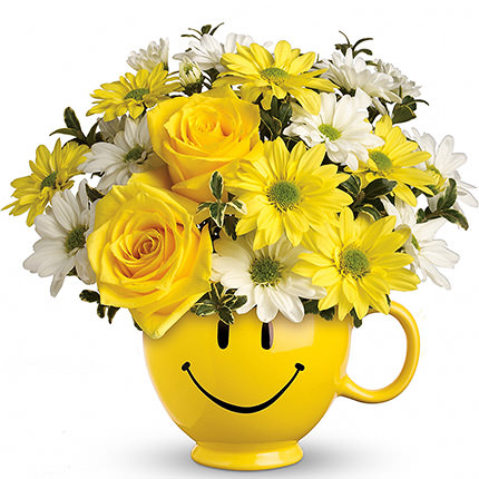 "Cup ""Сharge of a positive mood"" - delivery in Ukraine"