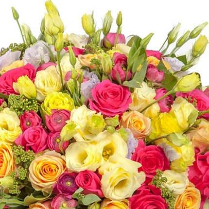 "Bouquet ""Boundless feelings"" - order with delivery"