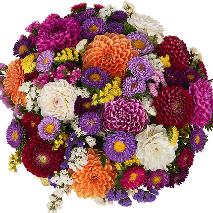 "Bright bouquet ""Sunny September"" - delivery in Ukraine"