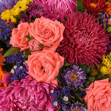 "Autumn bouquet ""Fascinating beauty"" - order with delivery"