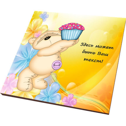 "Postcard-magnet ""Happy Holidays!"" - delivery in Ukraine"