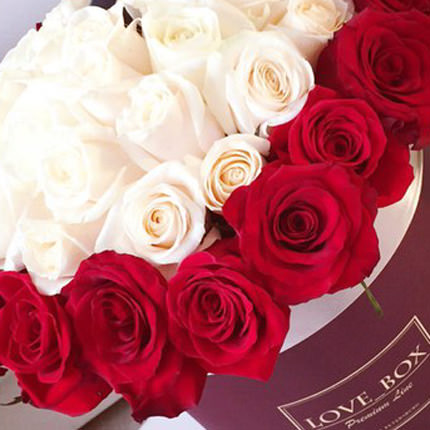 "Flowers in a box ""Prestige"" - order with delivery"