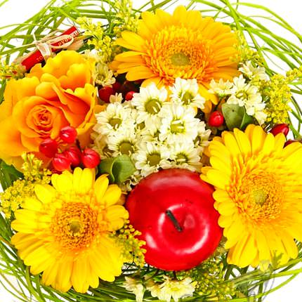 "Bouquet ""Favorite time of the year"" - order with delivery"