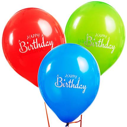"""Collection of balloons """"Happy Birthday"""" - 3 balloons - delivery in Ukraine"""