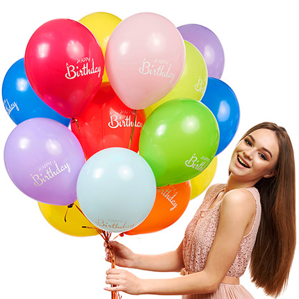 """Collection of balloons """"Happy Birthday"""" - 3 balloons - order with delivery"""