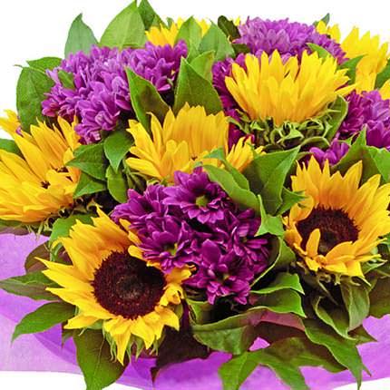 "Summer bouquet ""Life is good!"" - delivery in Ukraine"