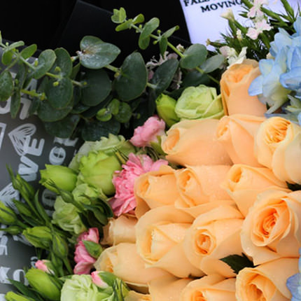 "Bouquet ""I'm with you ..."" - order with delivery"