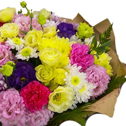 "Bouquet ""Summer Disco!"" - delivery in Ukraine"