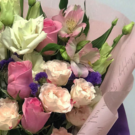 "Bouquet ""We are always close"" - delivery in Ukraine"