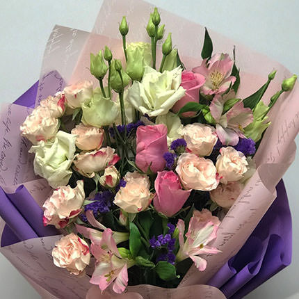 "Bouquet ""We are always close"" - order with delivery"