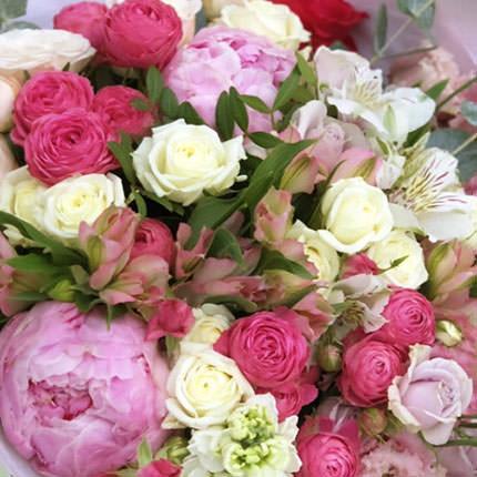 """Bouquet """"Kaleidoscope of happiness"""" - delivery in Ukraine"""