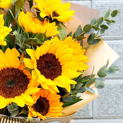 """Bouquet """"Sunny Day"""" - delivery in Ukraine"""