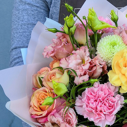 "Bouquet ""Holiday Gift!"" - order with delivery"