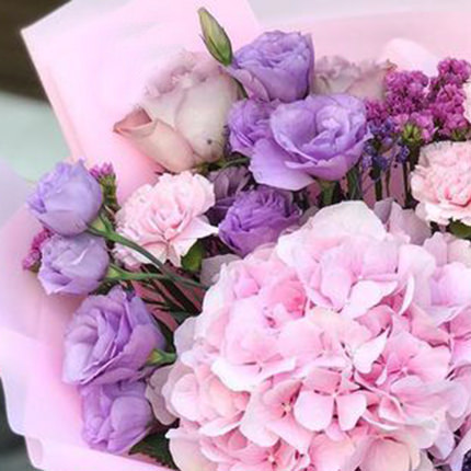 "Delicate bouquet ""Femininity!"" - order with delivery"