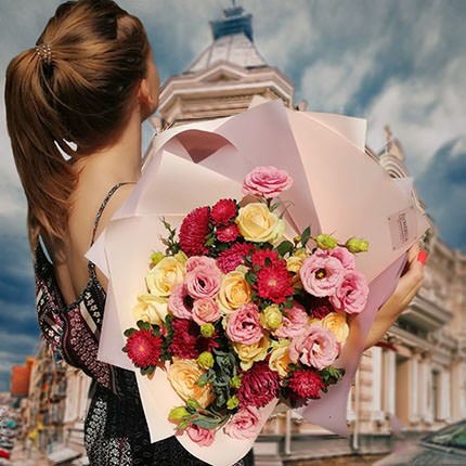 "Author's bouquet ""Autumn rays"" - delivery in Ukraine"