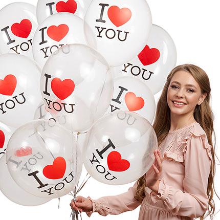 """Коллекция шариков """"I love U"""" - 5 шариков - заказать с доставкой"""